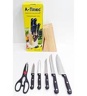 Набор ножей для кухни А-Плюс KF-1830: 5 ножей из нержавеющей стали, ножницы, подставка