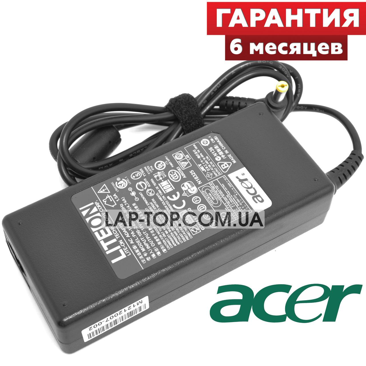 Блок питания для ноутбука ACER 19V 4.74A 90W 5.5*1.7