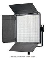 Студийный свет Vibesta VERATA1296 BI-COLOR 3-LIGHT KIT/EU (3шт.)