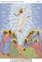 """Схема для вышивки бисером иконы """"Вознесение Господне"""""""