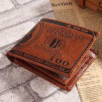 Мужской небольшой кошелек 100 долларов на подарок