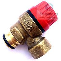 Клапан предохранительный JUNKERS ZW 23-1 87074010270 , фото 1
