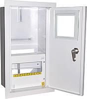 Щит распределительный под 1ф счетчик +8 автоматов внутренний