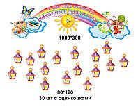 """Композиция для детского сада """"Весёлая кисточка"""""""