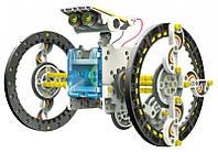 Робот - конструктор 14 в 1 на солнечных батареях