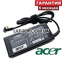 Блок питания для ноутбука ACER 19V 3.42A 65W 5.5*1.7