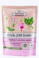 """Соль для ванн  Вербена и розовое дерево """" Зеленая аптека """", 500 г"""