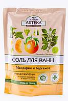 "Соль для ванн Мандарин и бергамот "" Зеленая аптека "", 500 г"