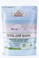 """Соль для ванн Морская натуральная """" Зеленая аптека """", 500 г"""