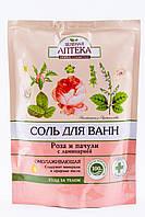 """Соль для ванн Роза и пачули """" Зеленая аптека """", 500 г"""