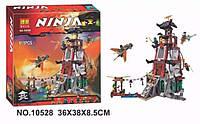 Конструктор Bela 10528 Ninja Ниндзя Ninjago Ниндзяго Осада маяка