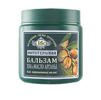 Бальзам Хна и масло Аргана для окрашенных волос 500 мл Iris IR-0500