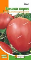 Семена Томат Бычье сердце 0,1 гр