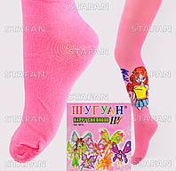 Детские качественные колготки Shuguan 9066-13 104-116-R.