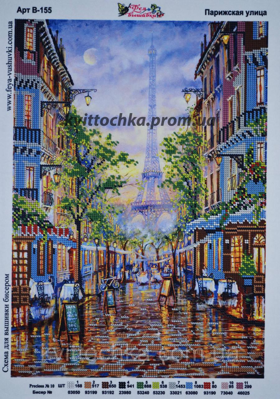 """Схема для вышивания бисером """"Парижская улица"""""""