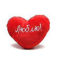 "Плюшевая подушка ""Сердце"" 30см"