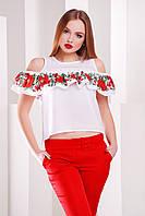 Белая блузка с воланом и ярким принтом Маки-калина блуза Марелина б/р