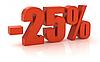 Еженедельная акция - Товар недели, скидка 25 % на донный забор под пленку AquaKing DN 110