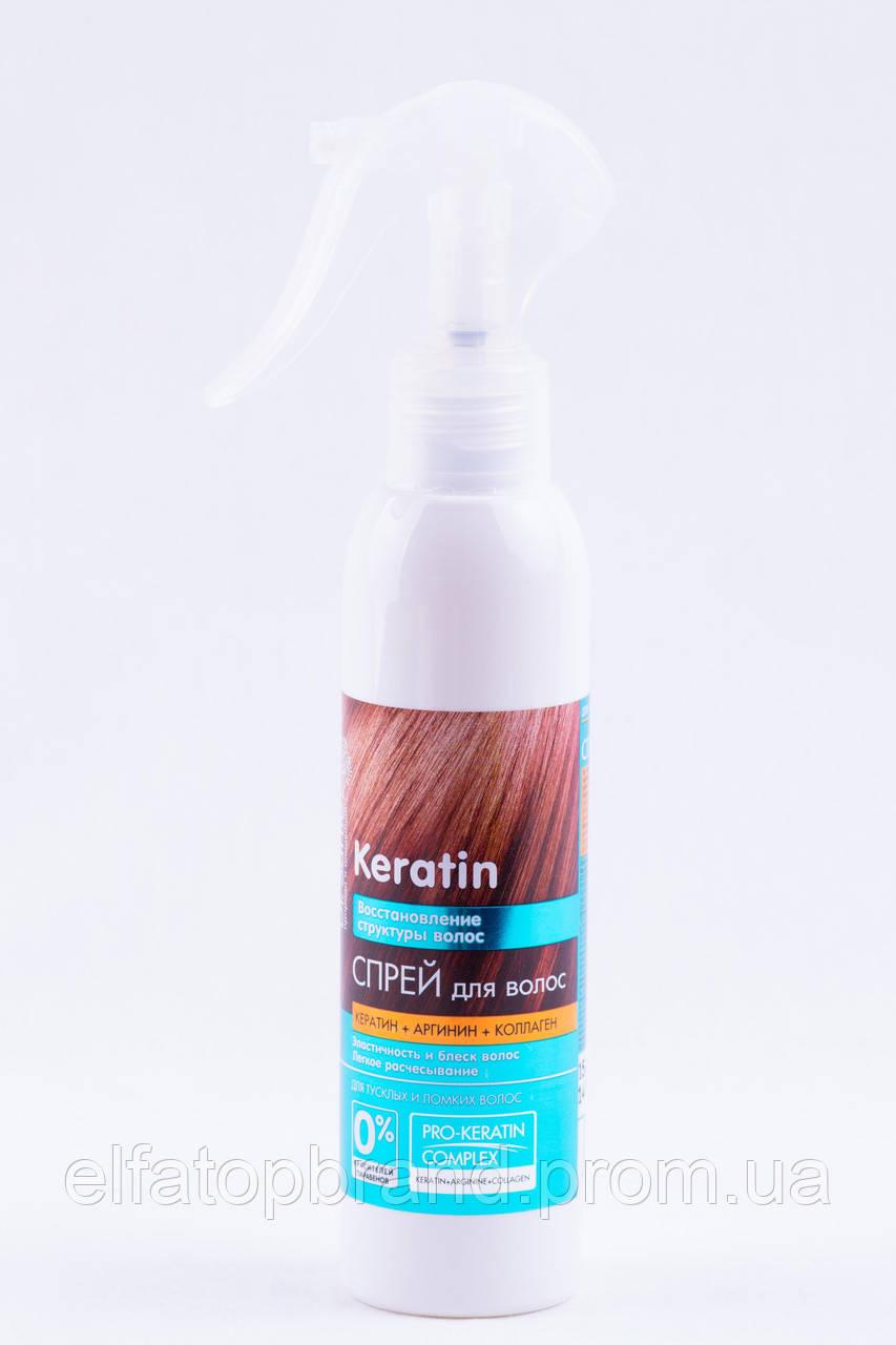 Спрей для волос   Keratin        Dr.Sante , 150 мл