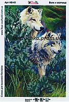 """Схема для вышивания бисером """"Волк и волчица"""""""