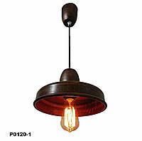 Светильник подвесной Gryb-Light, LOFT Basin P0120-1, керамика.