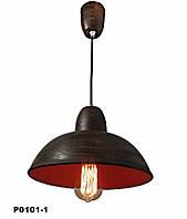 Светильник подвесной Gryb-Light, LOFT Debut P0101-1, керамика.