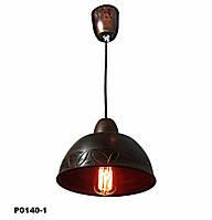Светильник подвесной Gryb-Light, LOFT Grand P0140-1, керамика.