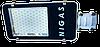 NIGAS Светодиодный фонарь, Уличный светильник LED-NGS-20 5300K 50W(вт)