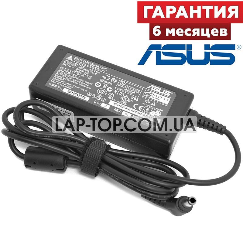 Блок питания для ноутбука ASUS 19V 3.42A 65W 5.5*2.5