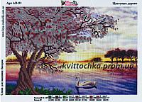 """Схема для вышивания бисером """"Цветущее дерево"""""""
