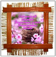 Бамбукова картинка №7