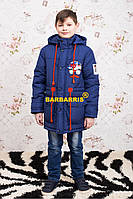 "Весенняя куртка для мальчика ""Hipster"", фото 1"