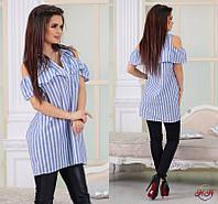 Стильная полосатая блуза-туника с открытыми плечами