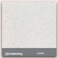 Потолок Armstrong Плита (OASIS) Board 600х600х12мм