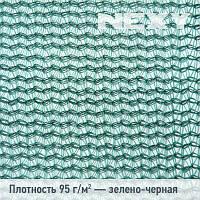 Фасадная защитная сетка 95/50