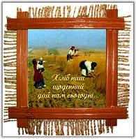 Бамбукова картинка №12