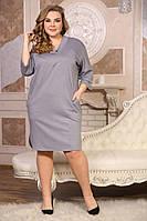 Женское Платье Креш   (48-88)