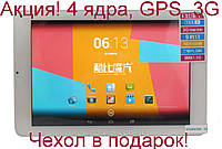 Планшет навигатор Cube U39GT 3G GPS 4 ядра, 5мп! Новинка!