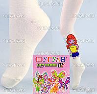 Детские качественные колготки Shuguan 9076-16 104-116-R.