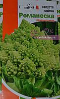 Капуста цвітна Романеско 0,3 г
