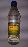 WIN Уайт-спирит 1л (550гр)