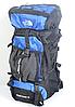 Туристичний рюкзак The North Face на 60 літрів, фото 2