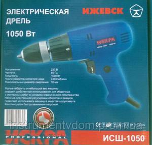 Шуруповерт сетевой Искра 1050 Вт (дрель электрическая)