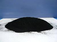 Сажа 0,5 кг Дніпропетровськ ПП