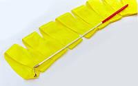 Лента гимнастическая 6,3м Желтая