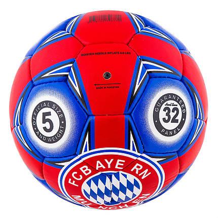 Мяч футбол Grippy G-14 FC FL Bayer Red/Blue GR4-420FLB, фото 2