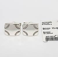 Серебряные запонки 6110032