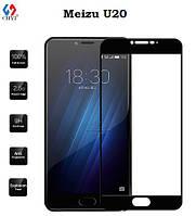 Защитное стекло для Meizu U20, черное