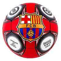 Мяч футбол Grippy G-14 FC Barcelona White/Red GR4-420FCB