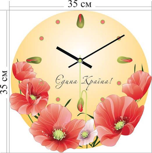 """Настенные часы """"Украинские маки"""" (35х35 см) [Акрил, Открытые]"""
